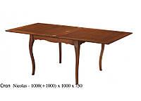 Стол деревянный Николас Nicolas