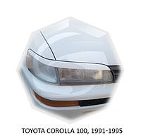 Реснички на фары Toyota COROLLA 100, 1991-1995 г.в. Тойота Корола