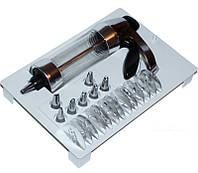 Кондитерский шприц (пистолет) с 21 насадками из нержавеющей стали