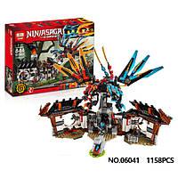 "Конструктор Lepin 06041 (аналог Lego Ninjago 70627) ""Кузница Дракона"" 1158 дет"
