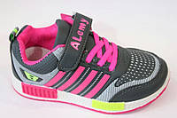 Спортивная обувь Детские кроссовки оптом от фирмы Alemy(25-30)