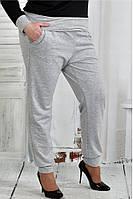 Женские спортивные брюки больших размеров (рр 42-74)