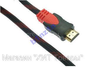 Кабель HDMI-HDMI 15м Усиленная обмотка!Акция, фото 2