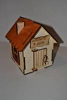 Копилка дом из дерева.