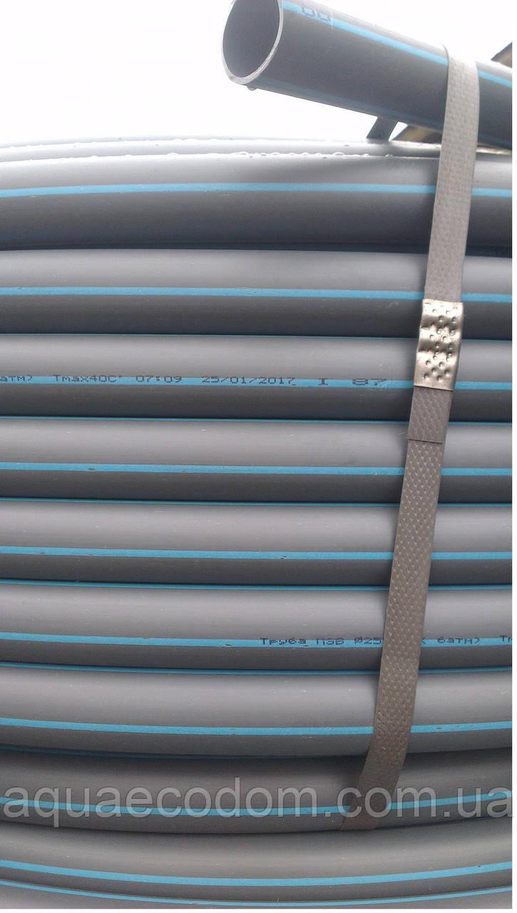 Труба полиэтиленовая 20 мм 6 атм черно синяя
