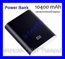 Аккумулятор 10400mAh Power Bank!Акция, фото 3