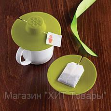 Cиликоновая крышка Tea Bag Buddy, фото 2