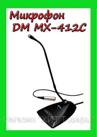 Микрофон DM MX-412C, фото 2