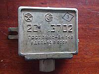 Реле зарядки 201.3702 (ЗИЛ, ГАЗ, УАЗ ст.обр.) б/у