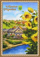 Український фолк