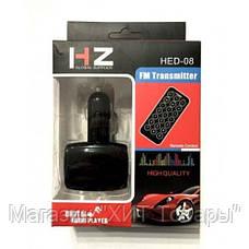 ФМ FM трансмиттер модулятор авто MP3 HED08!Акция, фото 3
