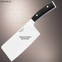 Кухонный топор Grossman, заточку держит 1 год, супер качество, подарок на 8 марта