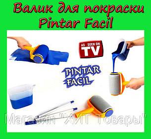Валик для покраски Pintar Facil!Акция, фото 2