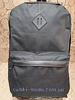 Рюкзак с кожаным дном Унисекс Спортивный городской стильный Супер цены только ОПТ