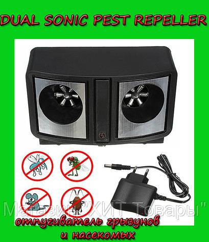 DUAL SONIC PEST REPELLER ультразвуковой электронный отпугиватель грызунов и насекомых!Акция, фото 2