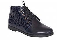 Ботинки демисезонные кожаные для девочки Каприз