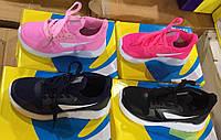 Детские кроссовки для мальчиков и девочек Размеры 31-36