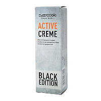 "Крем для обуви ""LOWA Active Cream 20 ml"""