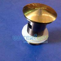 Дойный клапан для сифона бронза Mixxen
