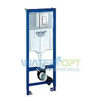 Инсталляция для подвесного унитаза Grohe Rapid SL 38772001