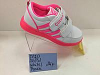Кроссовки лампы Клиби для девочки розовые с белым