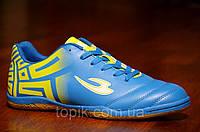 Футзалки бампы кроссовки синие с желтым принтом