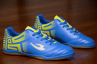 Футзалки бампы кроссовки синие с желтым принтом 2017