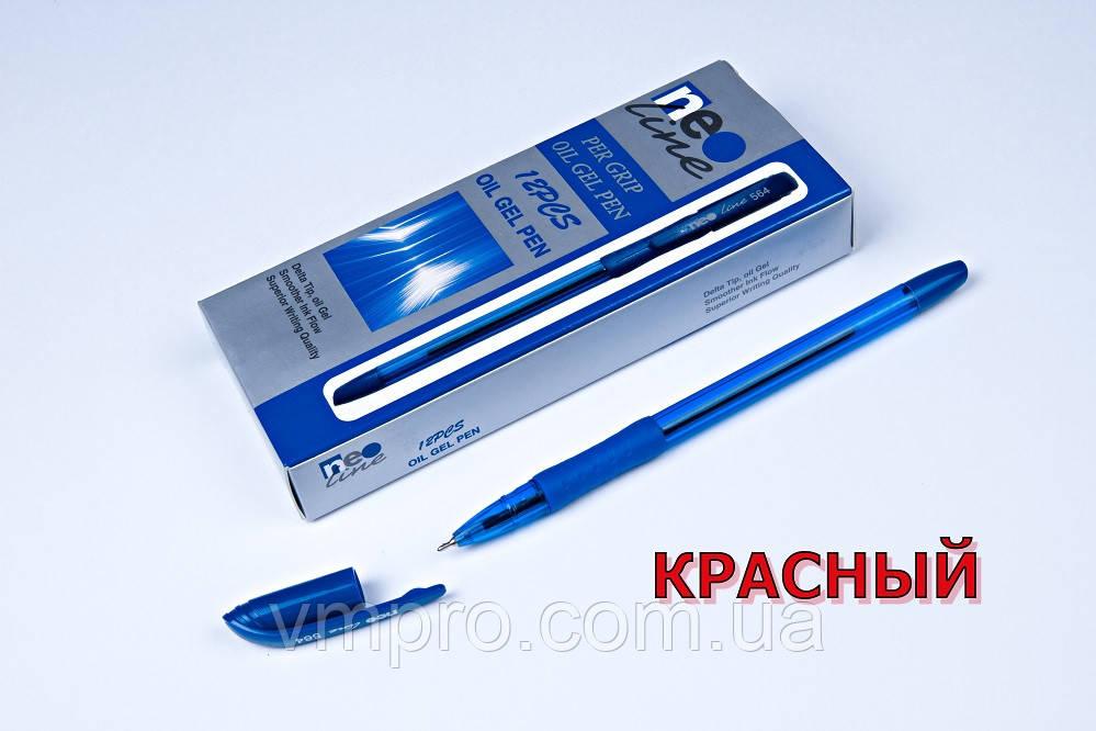 Ручки кулькові Neo line oil gel pen 564,червоні,0.5 mm,12 шт/упаковка