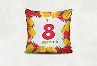 """Подушка """"З 8 березня"""" тюльпаны"""