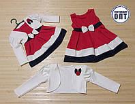 Нарядное платье с болеро для девочки размеры на 1-5 лет