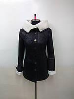 Пальто женское зимнее Р-264, размер 46