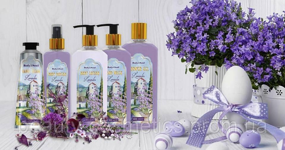Парфюмированный спрей для тела Лаванда - Beauty Cosmetics в Виннице