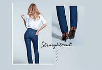 Женские джинсы GEORGE straight прямые классические джинсы с высокой посадкой