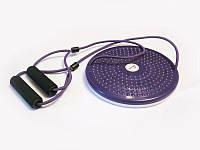 Диск здоровья с эспандерами Twister PS FI-708. Распродажа!