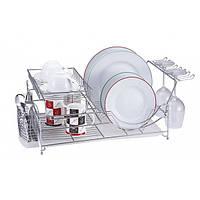 Wellberg Сушилка для посуды