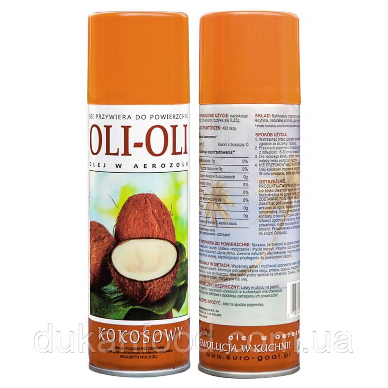 Кокосовое масло-спрей для жарки Oli-Oli