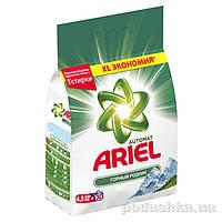 Стиральный порошок Ariel Автомат Горный Родник 4,5кг 53247