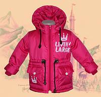Детские демисезонные куртки-ветровки для девочек