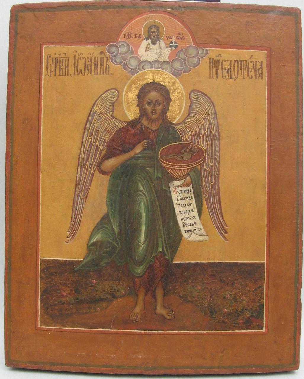 Икона Иоан Предтеча ангел пустыни   19 век