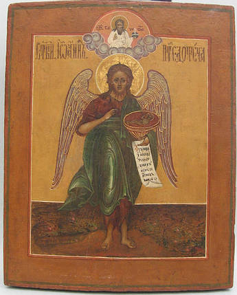 Икона Иоан Предтеча ангел пустыни   19 век, фото 2