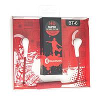 Вакуумные стерео Bluetooth наушники BT-6 с микрофоном (цвета в асс.)  *1995