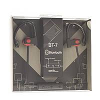 Вакуумные стерео Bluetooth наушники BT-7 с микрофоном (цвета в асс.)  *1996