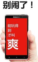Lenovo S8 - еще один конкурент Xiaomi Redmi Note
