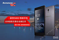 В продажу поступил смартфон Lenovo S860 c 4000 мАч