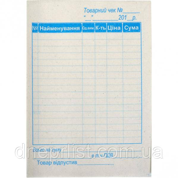 """Бланк """"Товарный чек"""" А6, 100 листов, газетка"""