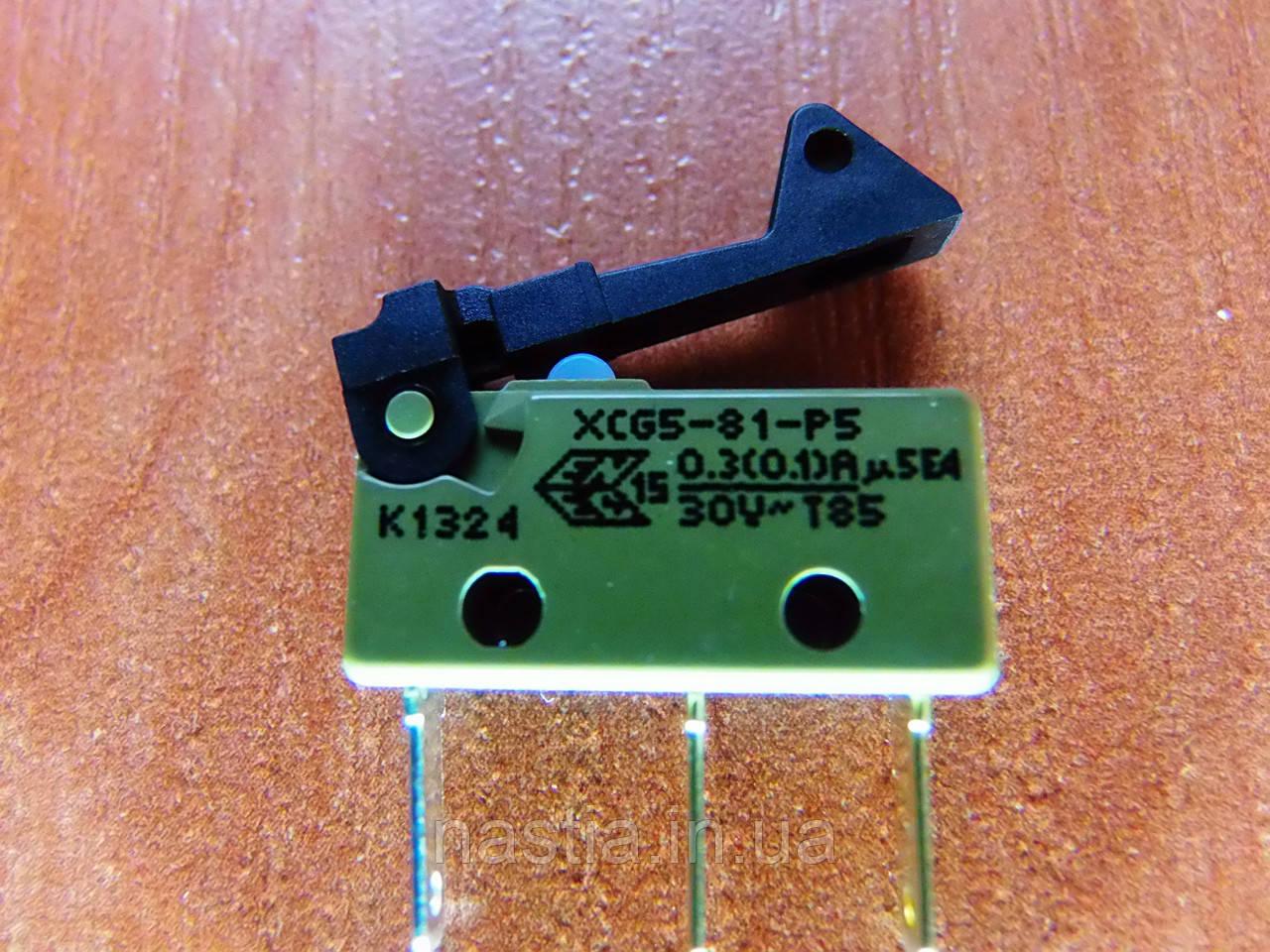 NE05.038 Мікроперемикач(на шестерню р/г, наявність р/г), XCG5-81, Royal, Magik