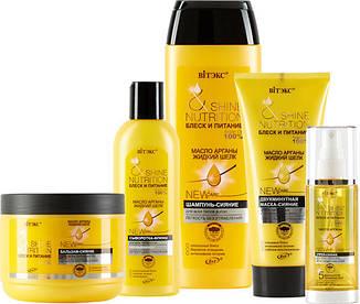 Витэкс - Блеск и Питание Бальзам-сияние (маслом арганы, жидкий шелк) для всех типов волос 500ml, фото 2