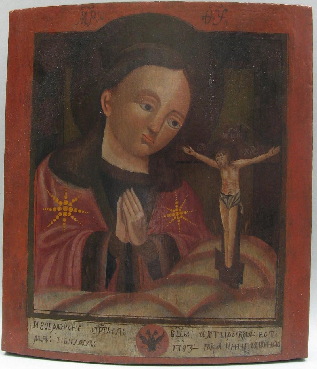 Козацкая икона Ахтырской Богоматери   18 век