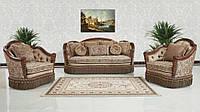 Комплект мягкой мебели классика BLN- АРИСТОКРАТ