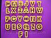 Вырубка Алфавит английский набор